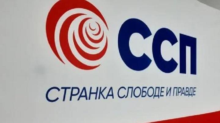Konstituisan Opštinski odbor SSP Inđija   Politika   Direktno