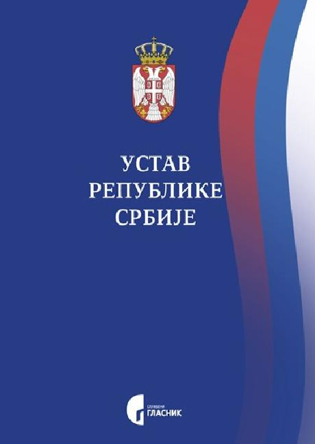 Ustav Republike Srbije Foto: Printscreen