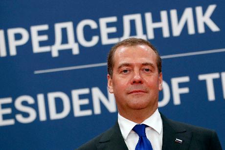 Dimitrij Medvedev FOTO: Beta/Darko Vojinović