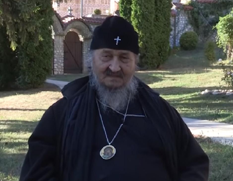 Episkop Atanasije (Jevtić)