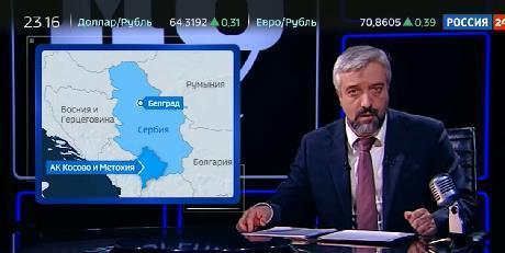 Prilog na ruskoj TV, Foto: Screenshot YouTube