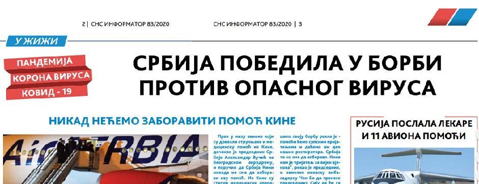 Objava u SNS informatoru da je Srbija pobedila koronavirus FOTO: Printscreen