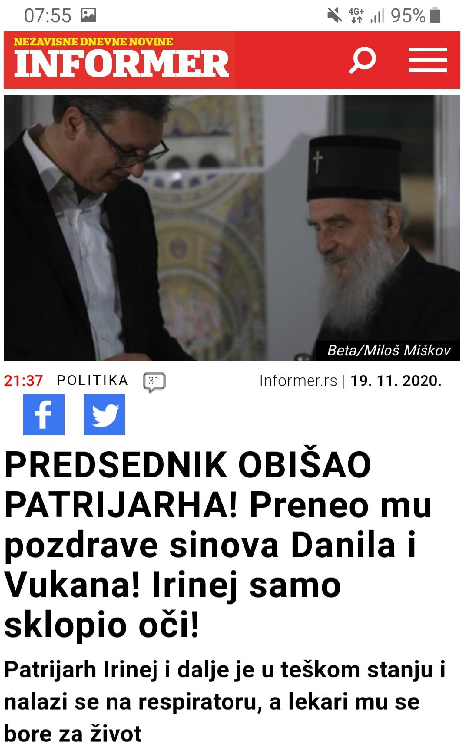 Vučić je obišao patrijarha