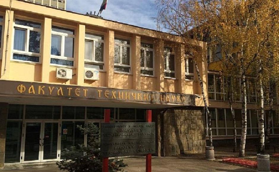 Fakultet tehničkih nauka u Novom Sadu FOTO: 021.s