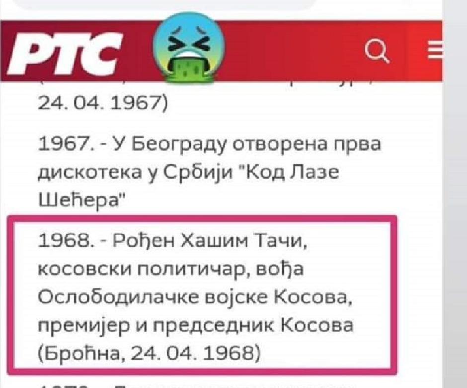 Printscreen, RTS