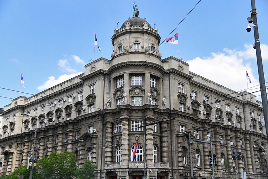 Vlada Srbije FOTO: Shutterstock