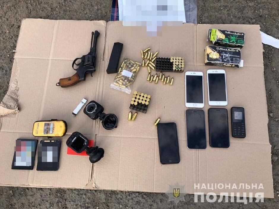 Zaplena oružja kavčana FOTO: Policija Ukrajine