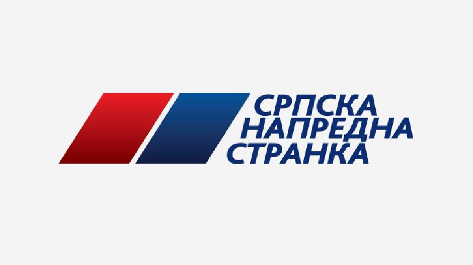 Srpska napredna stranka FOTO: Printscreen