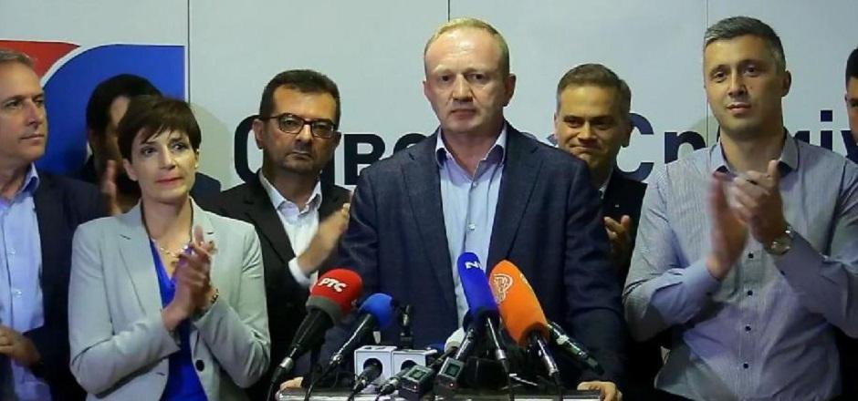 Savez za Srbiju FOTO: Direktno