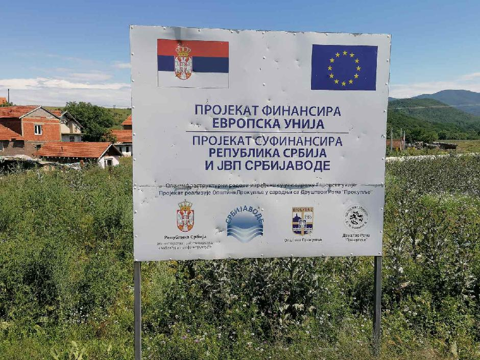 Projekat finansirala EU FOTO: Privatna arhiva