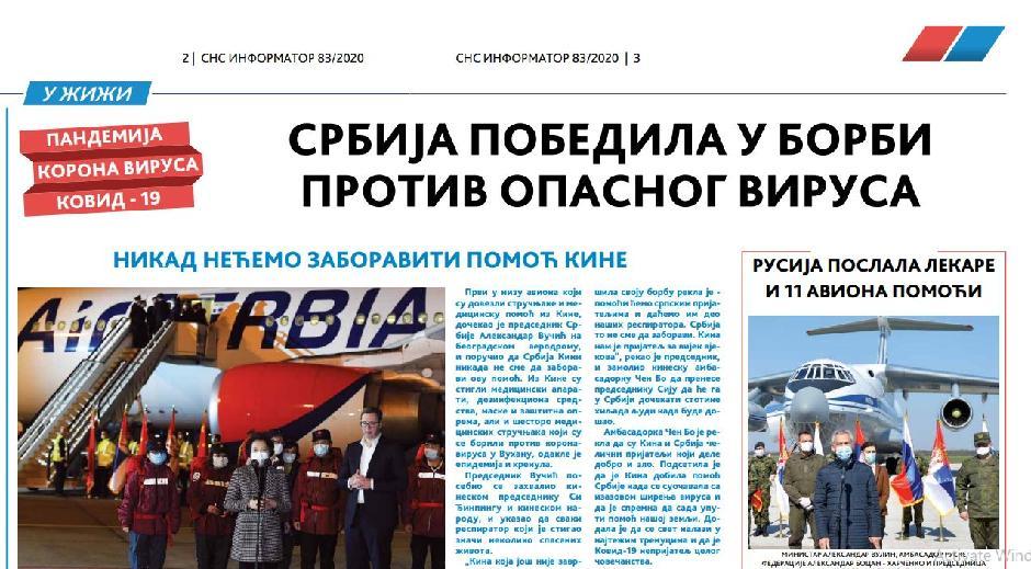 SNS informator i ranije objavljivao pobedunad koronom FOTO: Printscreen