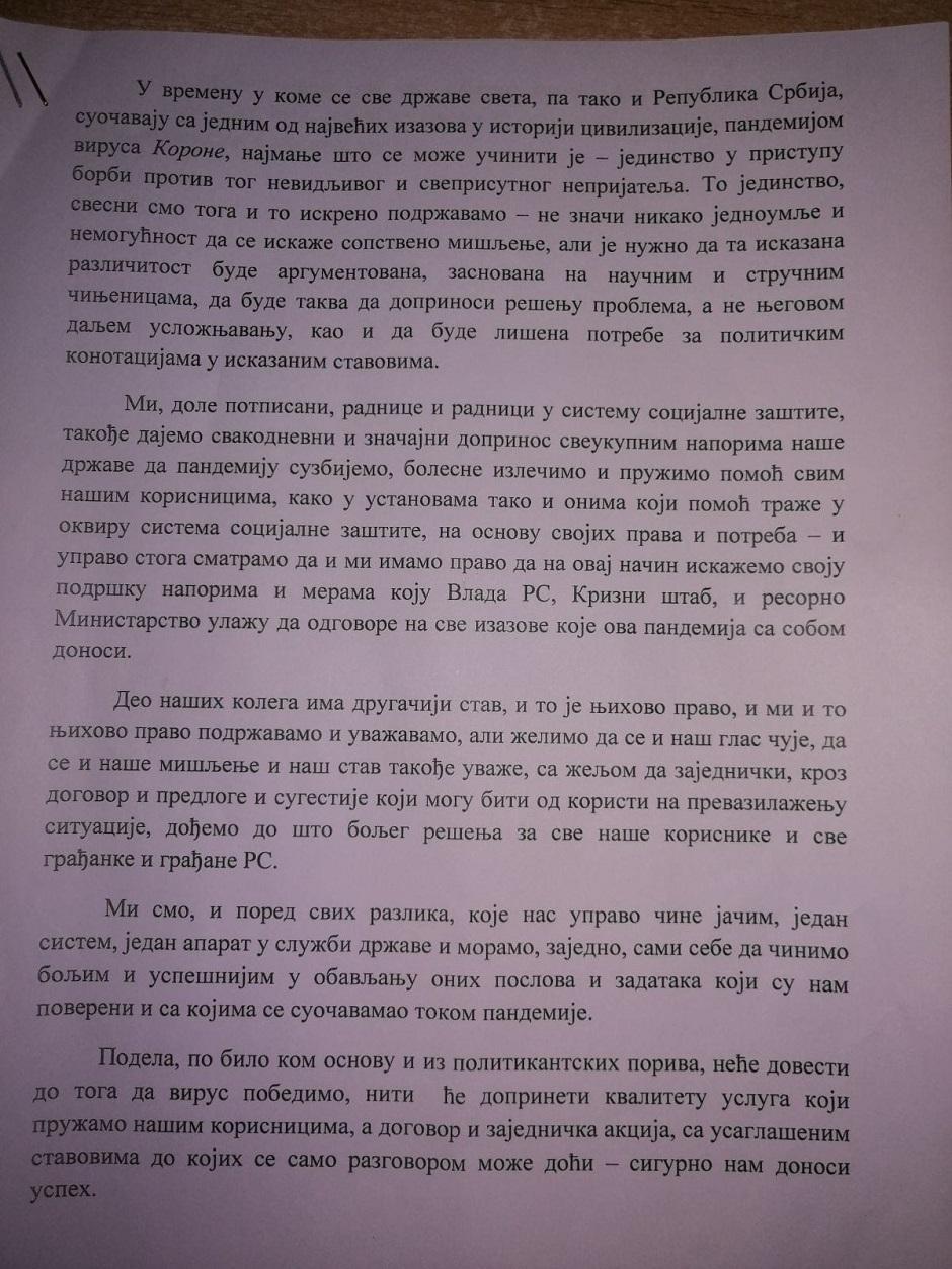 Papir podrške Kriznom štabu koji su dobili u Zvečanskoj, FOTO: Privatna arhiva