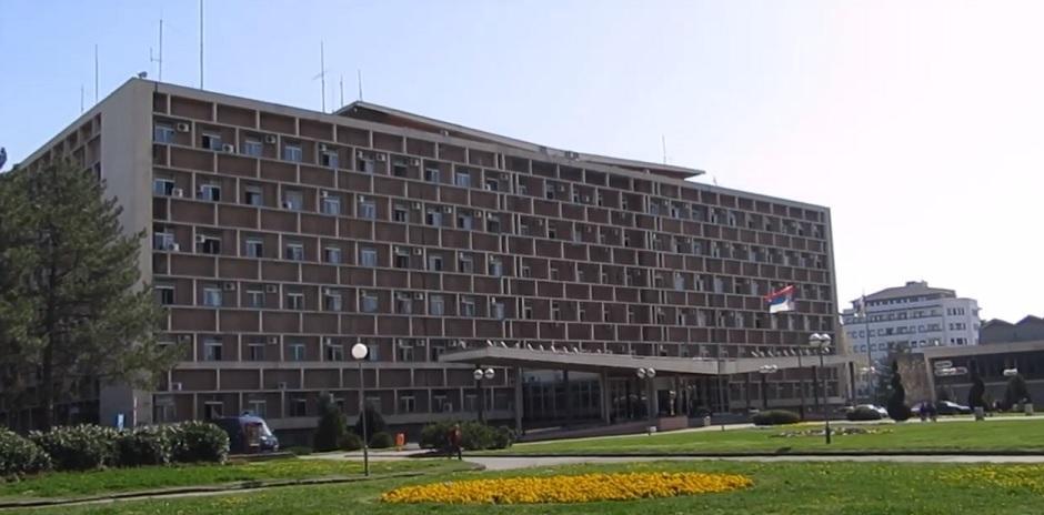 Gradska uprava Kragujevac FOTO: Printscreen