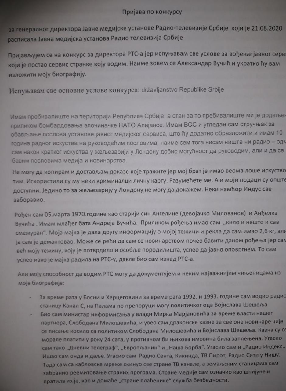 Vučićeva prijava za direktora FOTO: Printscreen