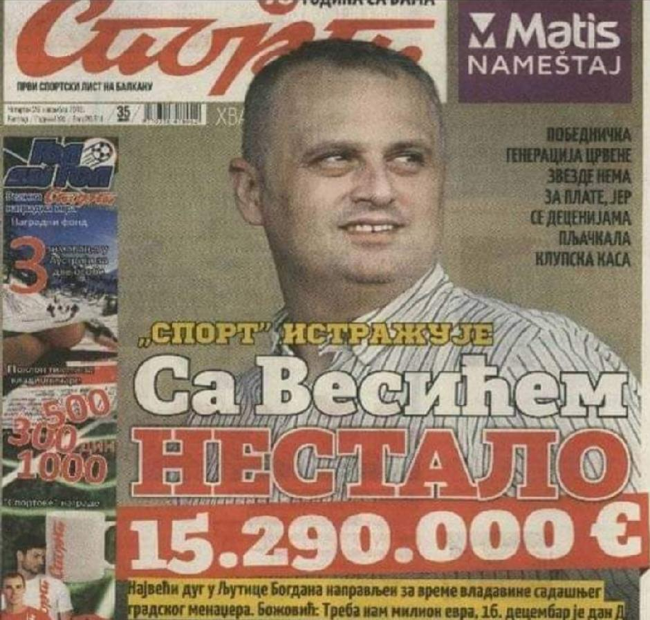 Goran Vesić, FOTO: Sport