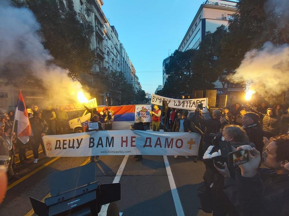FOTO: Milica Vučković
