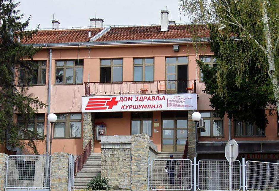 Dom zdravlja Kuršumlija FOTO: Privatna arhiva
