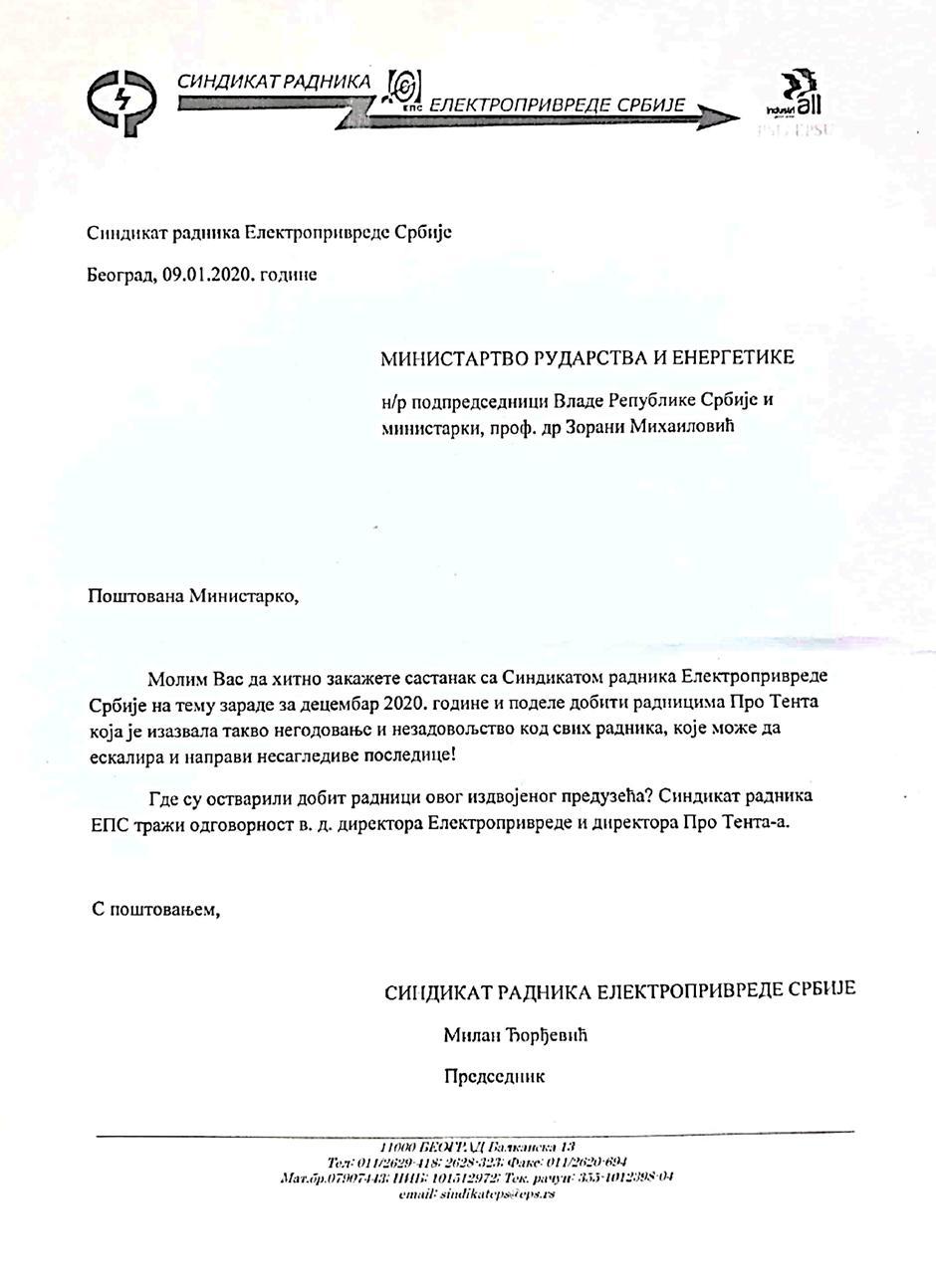 Dopis Sindikata radnika EPS FOTO: Privatna arhiva