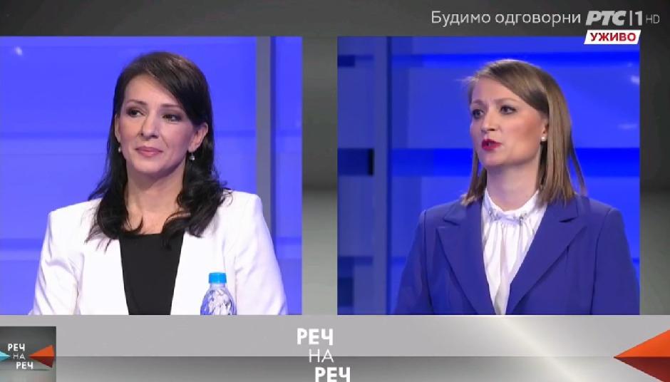 Marinika Tepić i Biljana Pantić Pilja FOTO: Printscreen