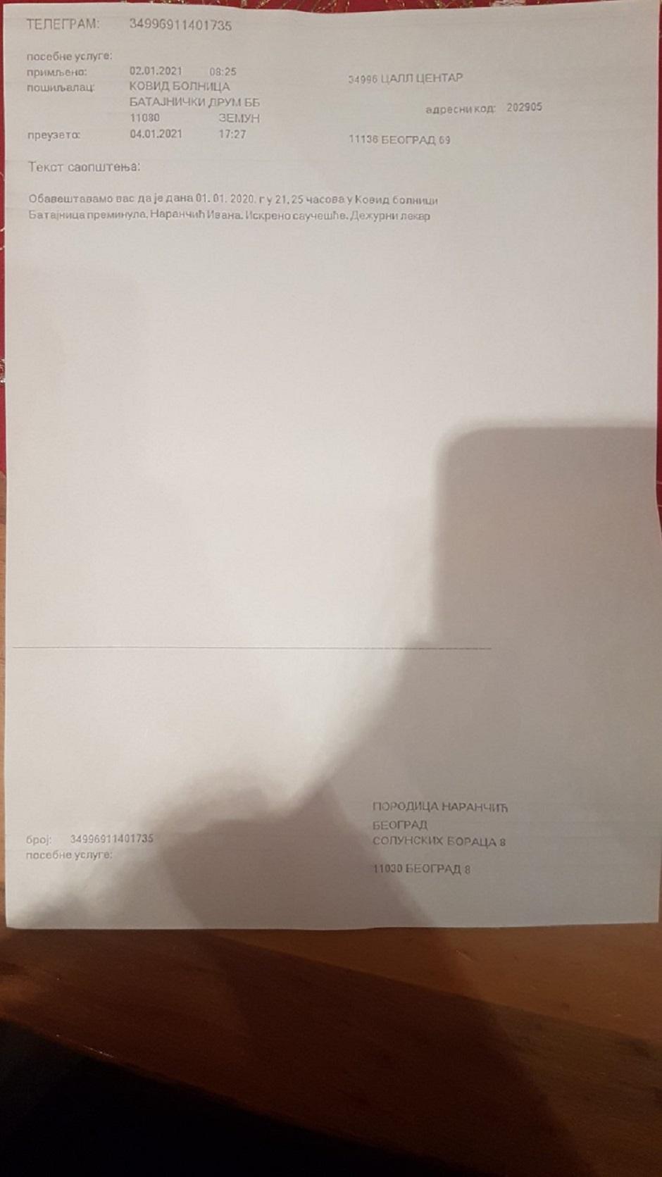 Telegram stigao posle četiri dana, FOTO: Privatna arhiva