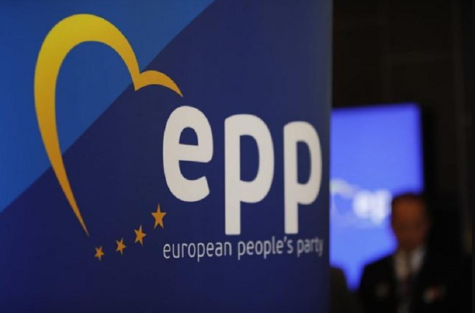 Logo Evropske narodne partije; Foto: Flickr / EPP