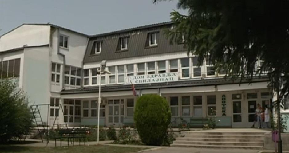 Dom zdravlja Svilajnac, FOTO: Printscreen/Youtube