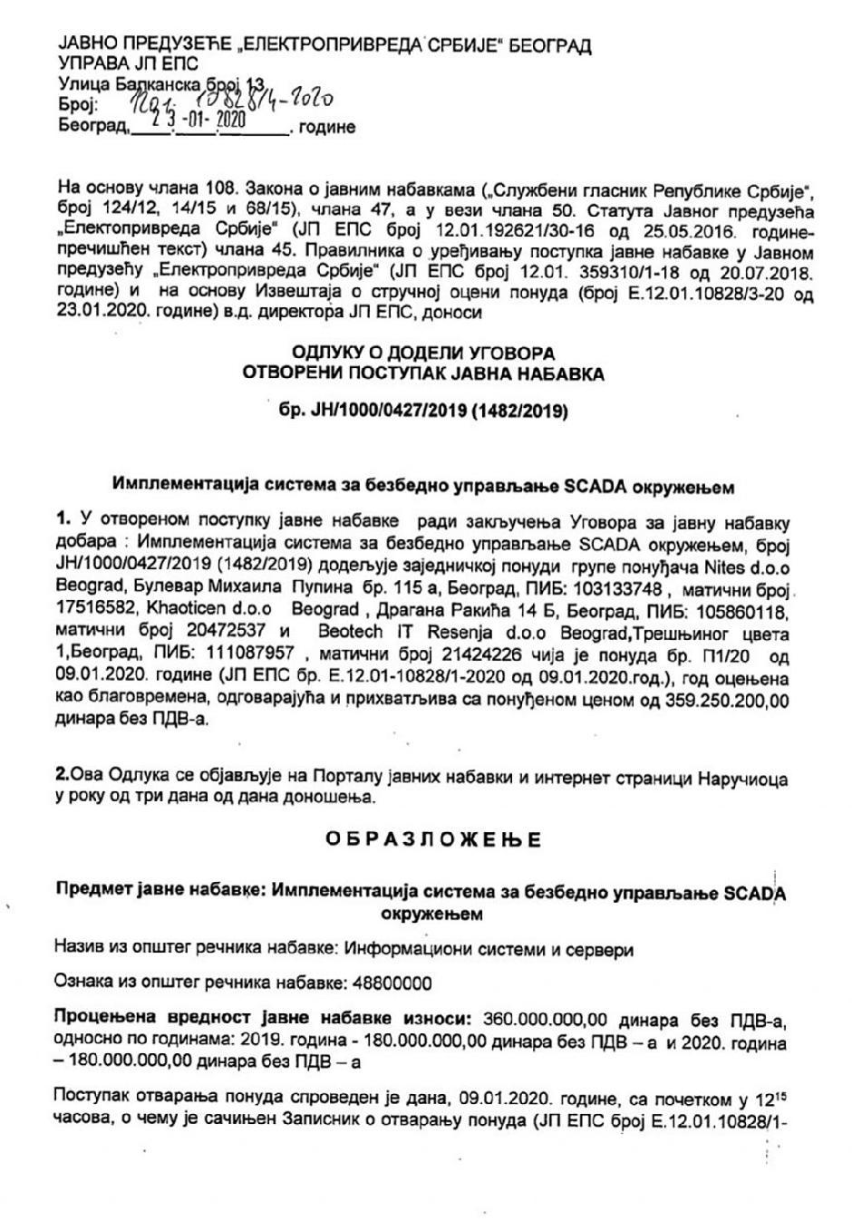 Ugovor između EPS-a i firme Nites FOTO: EPS