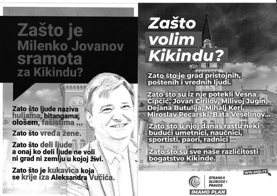 Zoran Milešević je naveo da iza ove