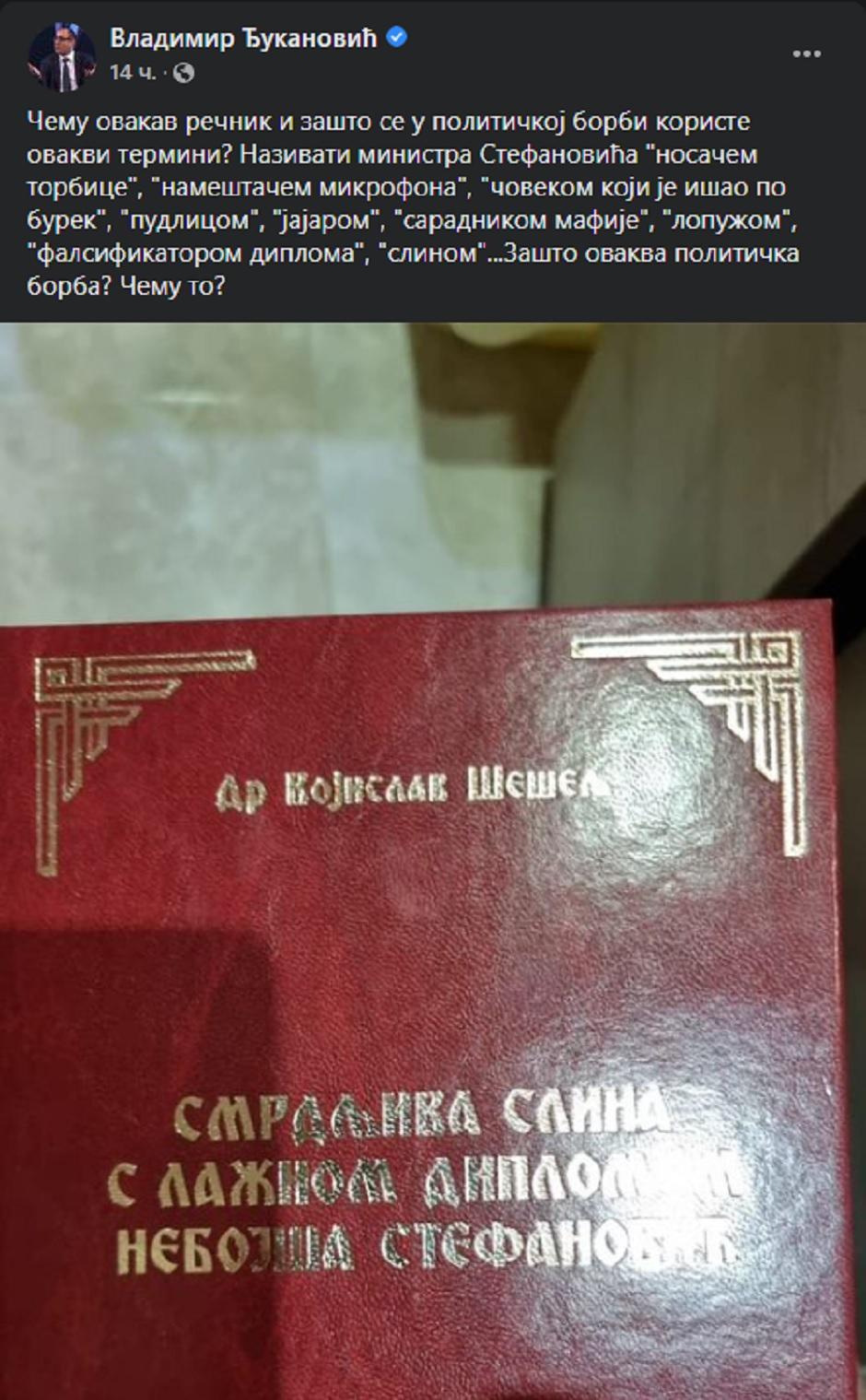 Fejsbuk status Vladimira Đukanovića