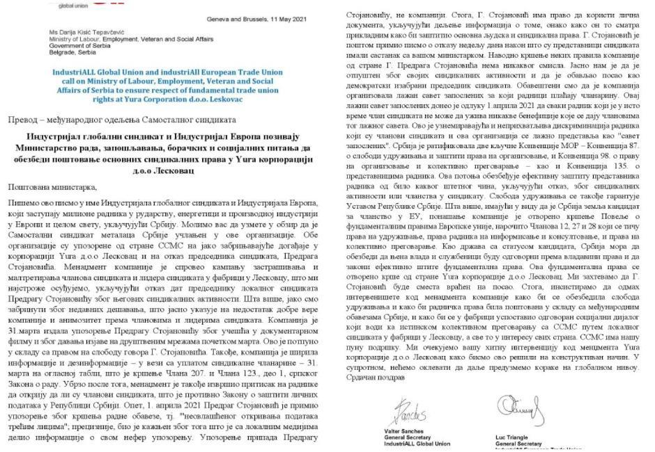 Pismo sindikalaca Dariji Kisić Tepavčević