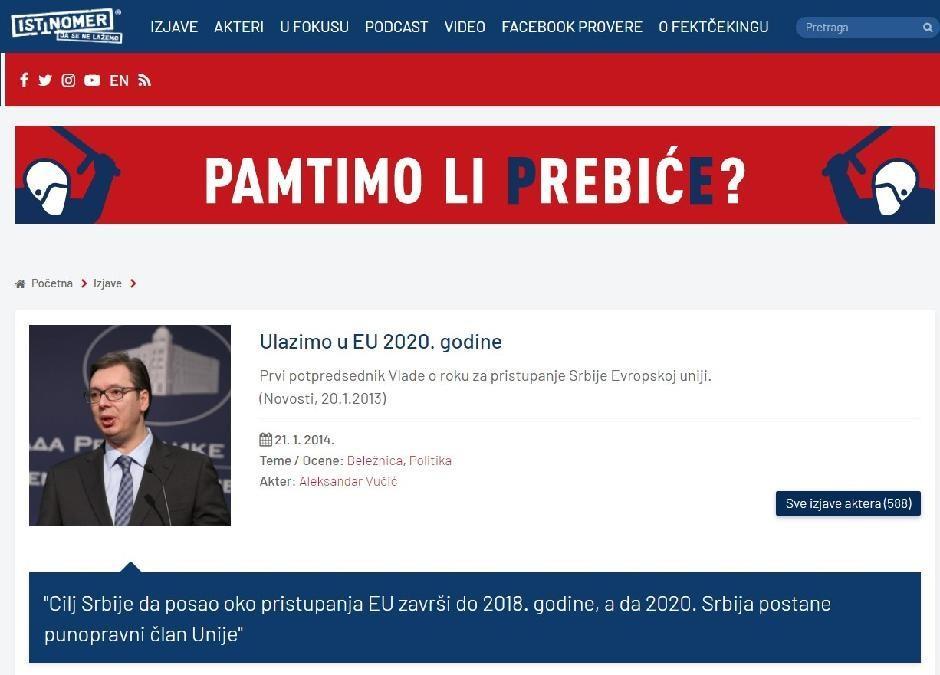 Vučić je obećao, ali Srbija nije do 2020. ušla u Evropsku uniju FOTO: Printscreen