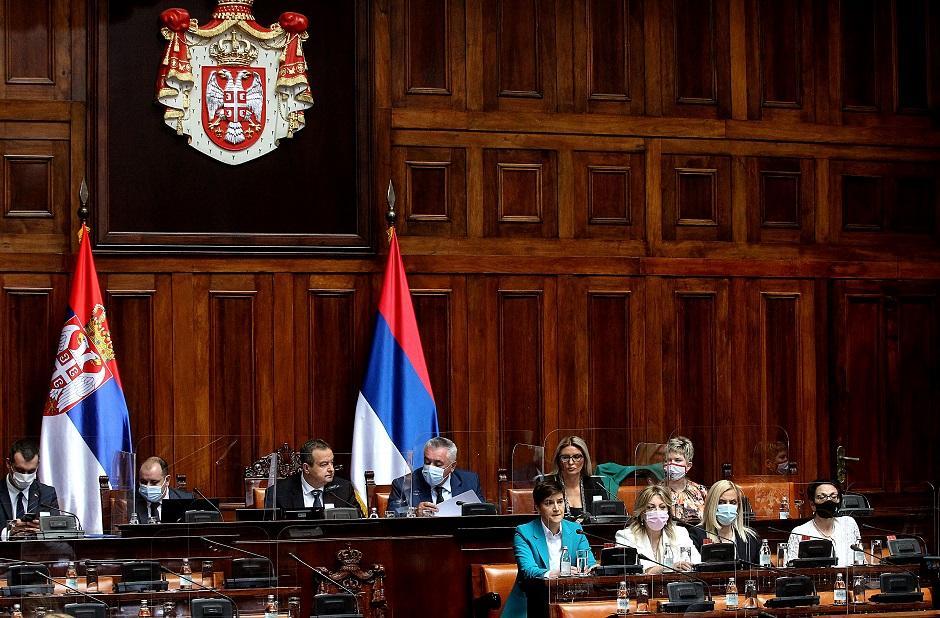 Skupština Srbije FOTO: ATA Images