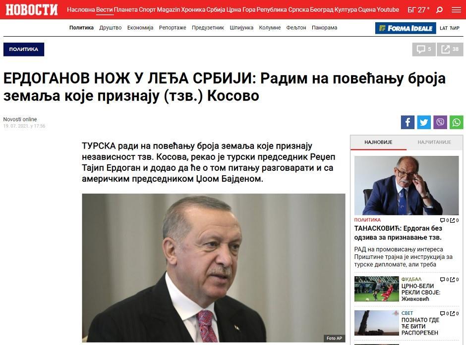 Novosti, FOTO: Printscreen