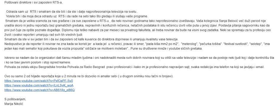 Cirkularni mejl svim radnicima RTS