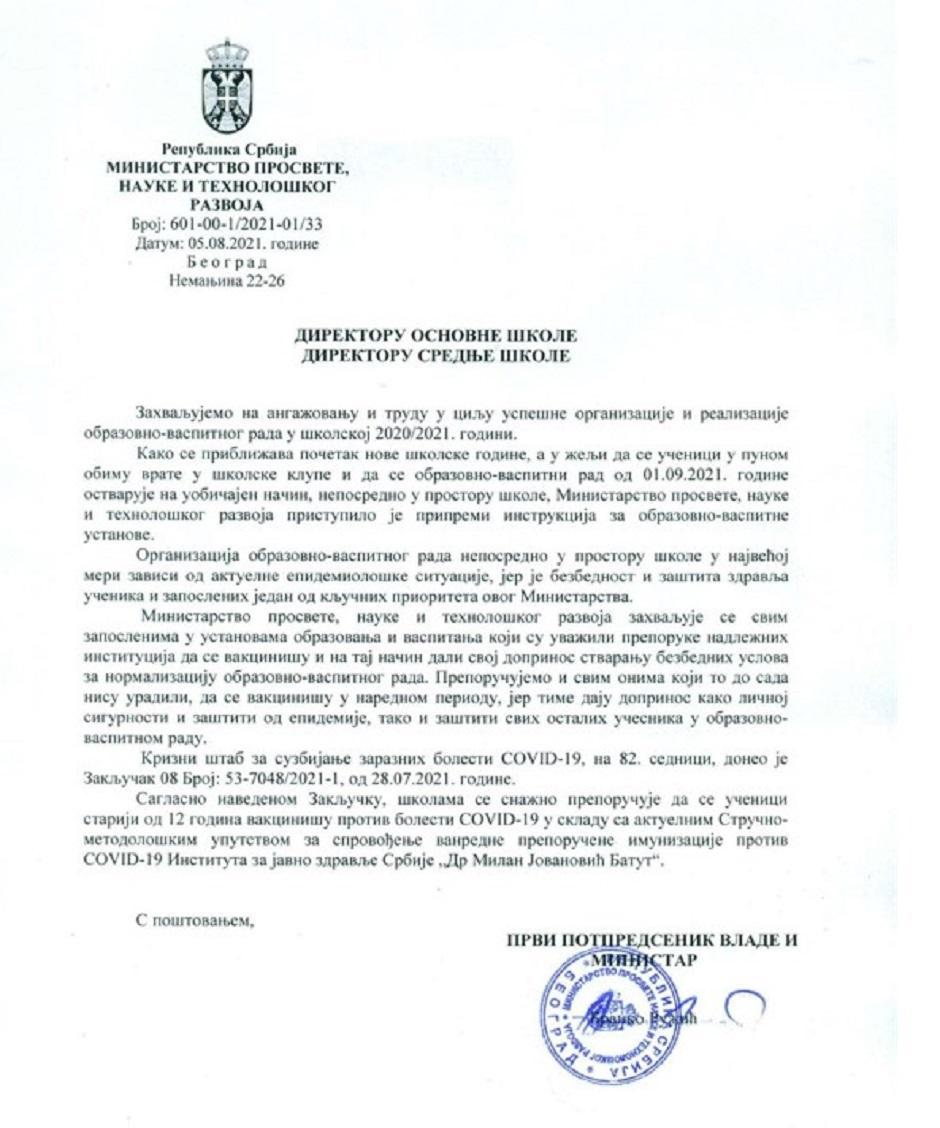 Dopis Ministarstva prosvete koji je dostavljen direktorima FOTO: Privatna arhiva