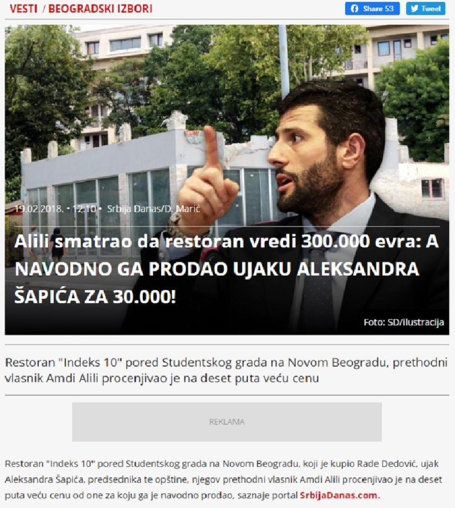 Srbija danas; FOTO: Printscreen