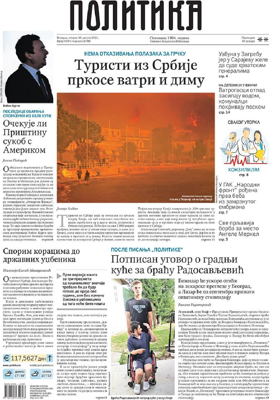 Neprijatelji srpskog roda Politika-830x0_1345x940