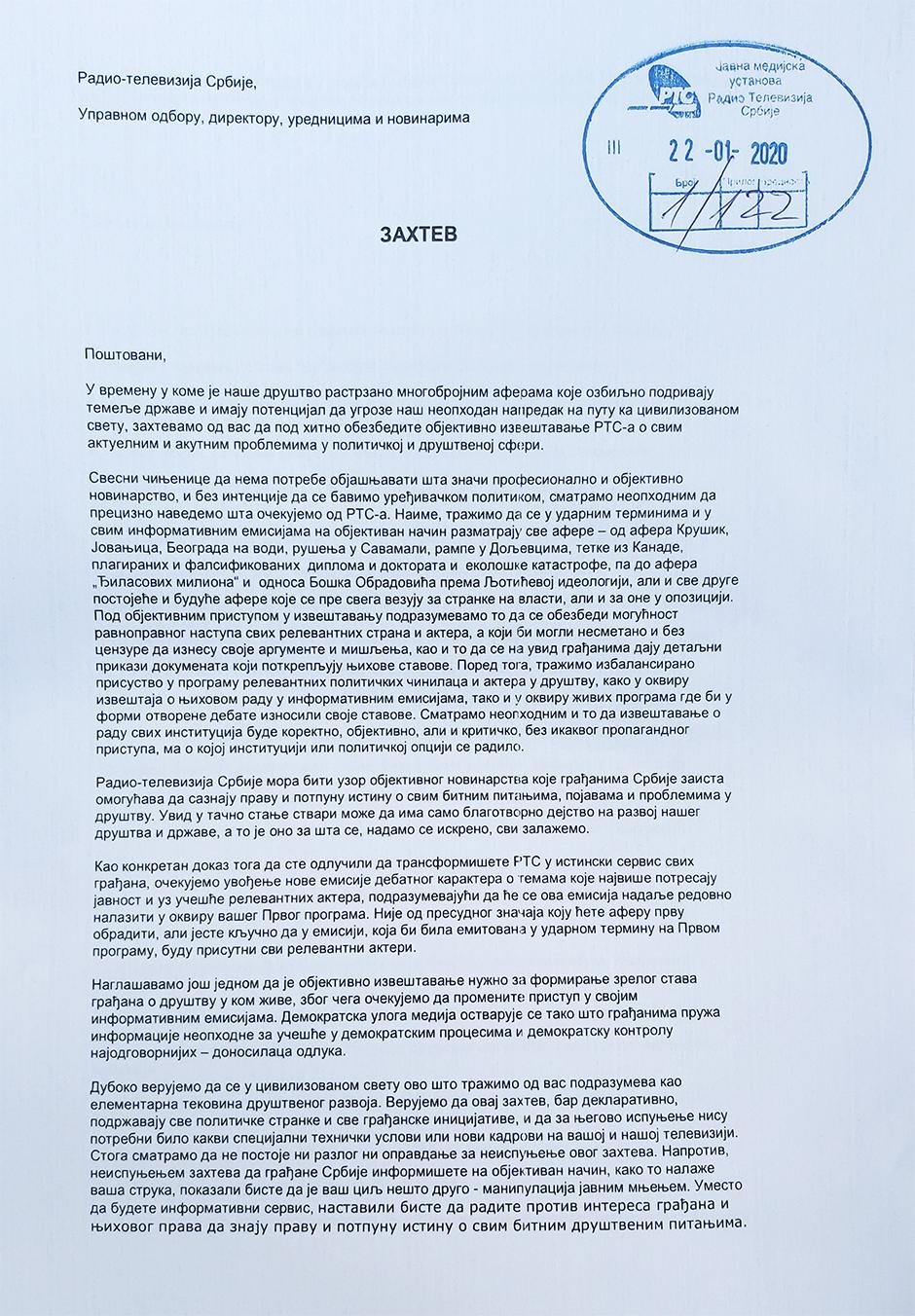 Zahtevi koje je akademska zajednica predala RTS-u, Foto: Predrag Đukanović