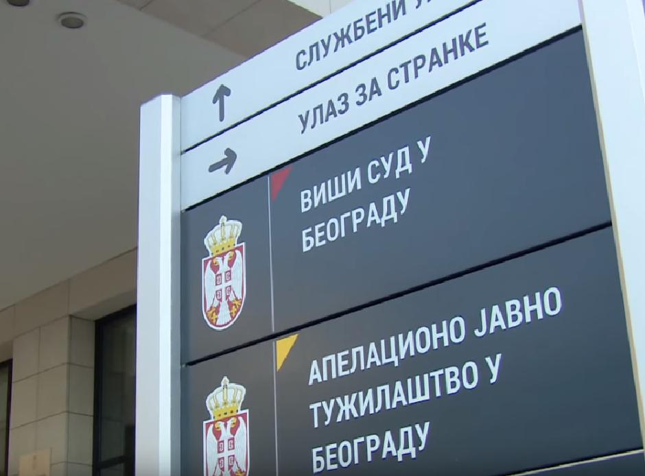 Viši sud u Beogradu FOTO: Printscreen/Youtube