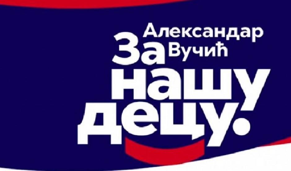 Falsifikat, Foto: Nasisrbija.org