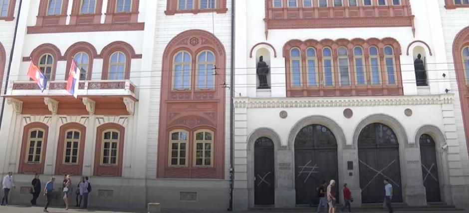 Univerzitet u Beogradu, Foto: Direktno.rs