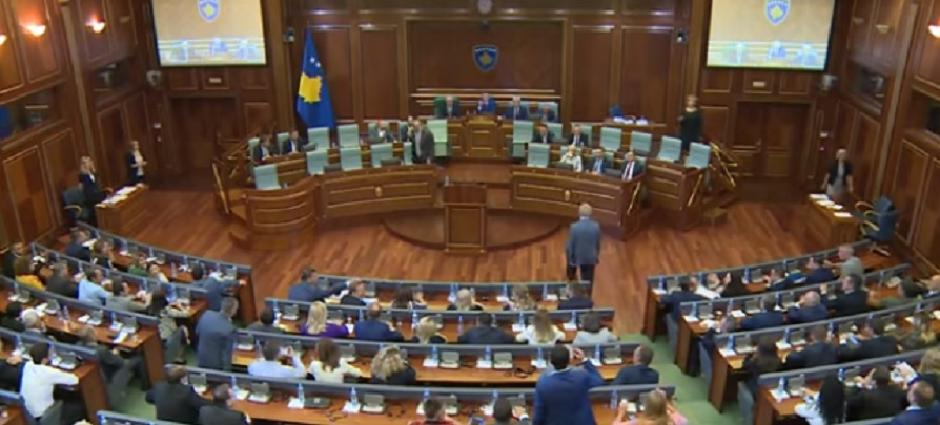 Skupština Kosova, Printscreen/Youtube