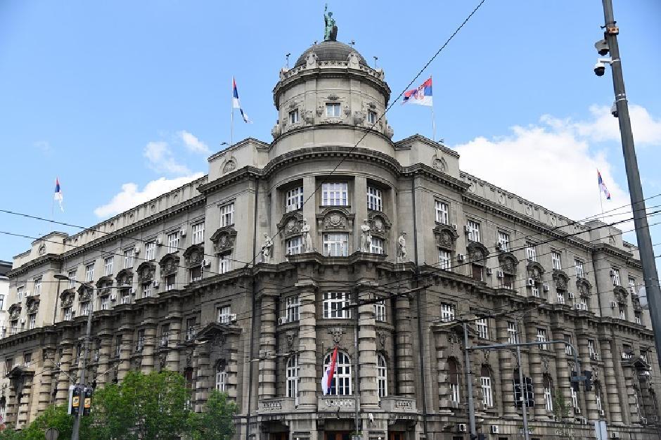 Vlada Srbije, Foto: Shutterstock
